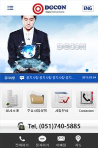 dgcon