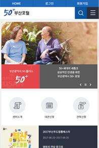 장노년일자리지원센터